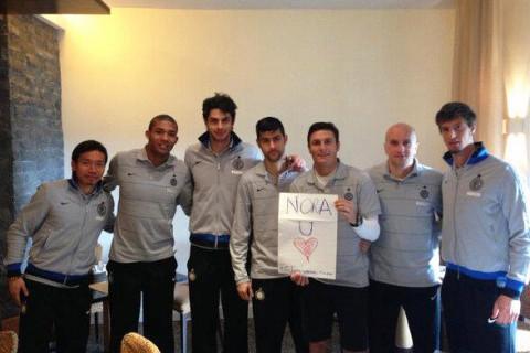 Nora Fora i nogometaši Intera